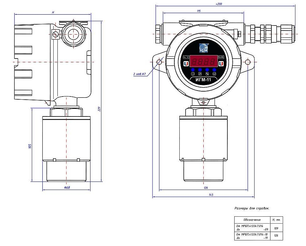 Инструкция к видеорегистратору анитек ат66а